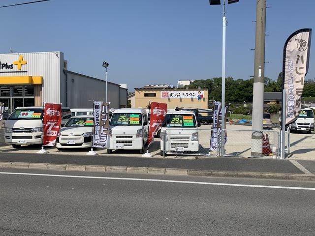 バン・トラック商用車専門店 バントラマン(4枚目)