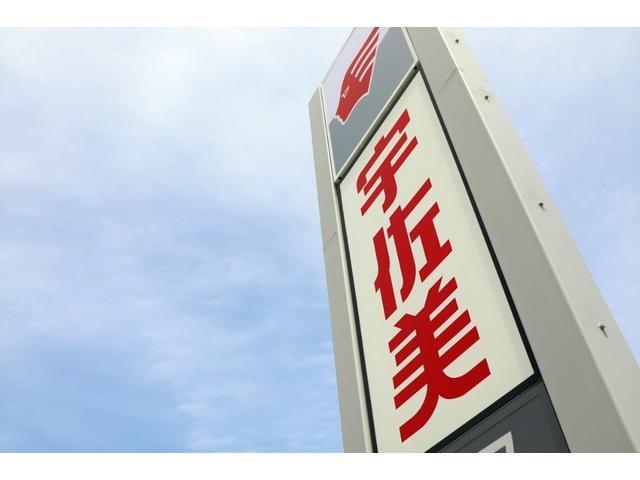 買取・中古車販売専門店 カーセブン堺もず店(1枚目)