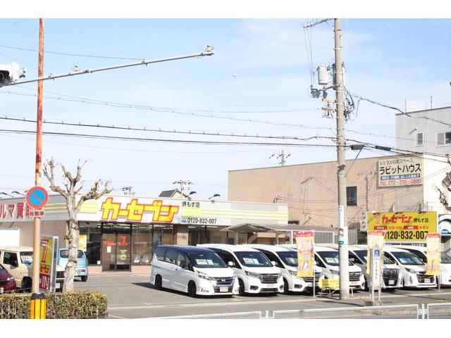 買取・中古車販売専門店 カーセブン堺もず店(3枚目)