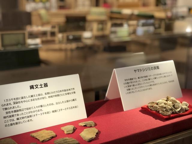 静岡ダイハツ販売(株) 磐田見付店(2枚目)