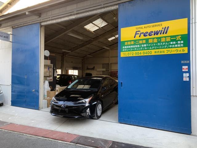 株式会社フリーウィルです!当店は「お客様を大切に」をモットーにいつも切磋琢磨、営業しております。