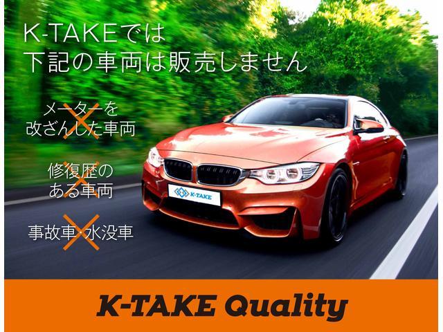 株式会社 K-TAKE(ケーテイク)