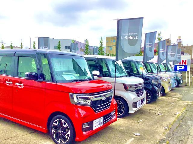Honda Cars 大阪 太子堂店(2枚目)