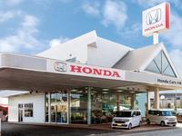 Honda Cars 大阪 太子堂店