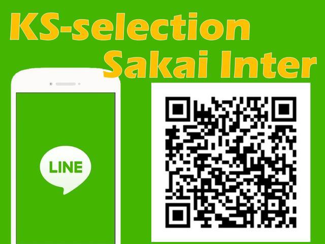 KS-selection ケイエスセレクション 堺インター店(5枚目)