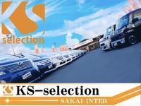 KS-selection ケイエスセレクション 堺インター店