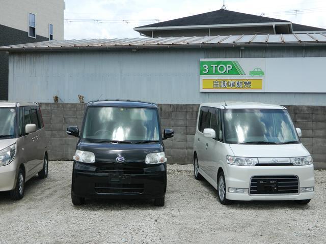 3TOP 田原本店(1枚目)