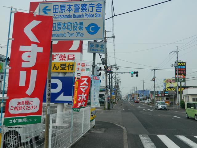3TOP 田原本店(2枚目)