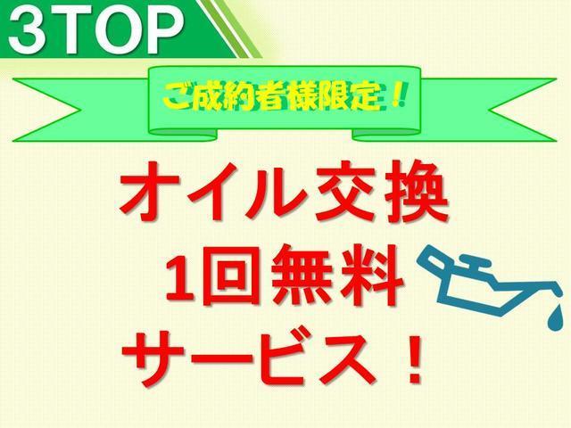 3TOP 田原本店(5枚目)