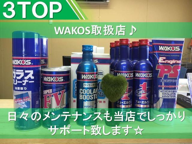 3TOP 田原本店(6枚目)