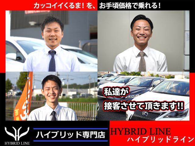 株式会社 シンセリティライン 豊田店