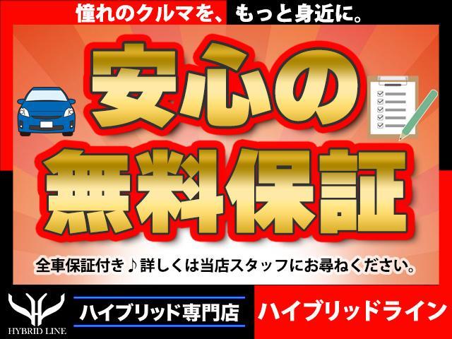 株式会社 シンセリティライン 豊田店(6枚目)