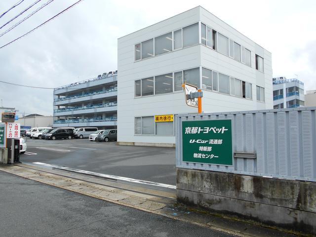 京都トヨペット(株)アウトレットパーク店