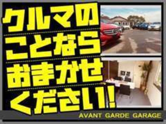 ミニバンモール AVANT GARDE GARAGE 羽曳野店(4枚目)