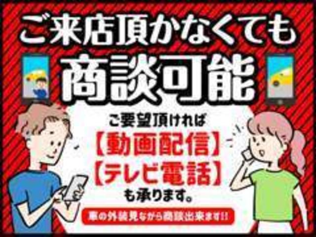 ミニバンモール AVANT GARDE GARAGE 羽曳野店(6枚目)