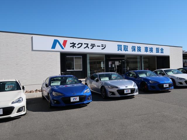 ネクステージ 香里園 スバル車専門店(1枚目)