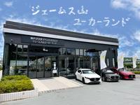 (株)神戸マツダ イベントスクエアジェームス山ユーカーランド
