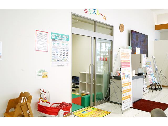 ホンダカーズ兵庫 三田中央店(3枚目)