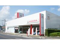 ホンダカーズ兵庫 三田中央店