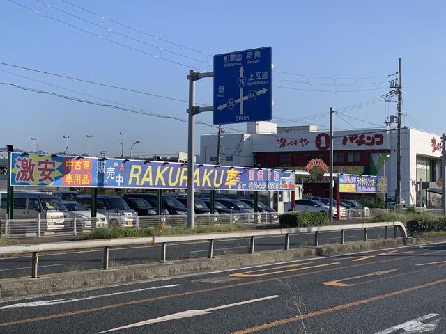 RAKURAKU車