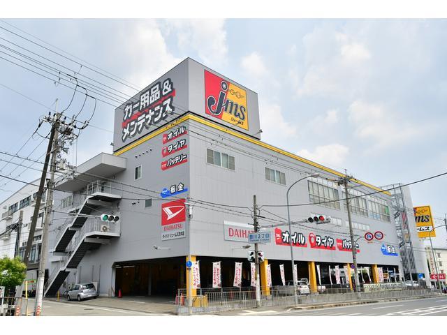 トヨタカローラ新大阪株式会社 U-Carアウトレット171茨木店