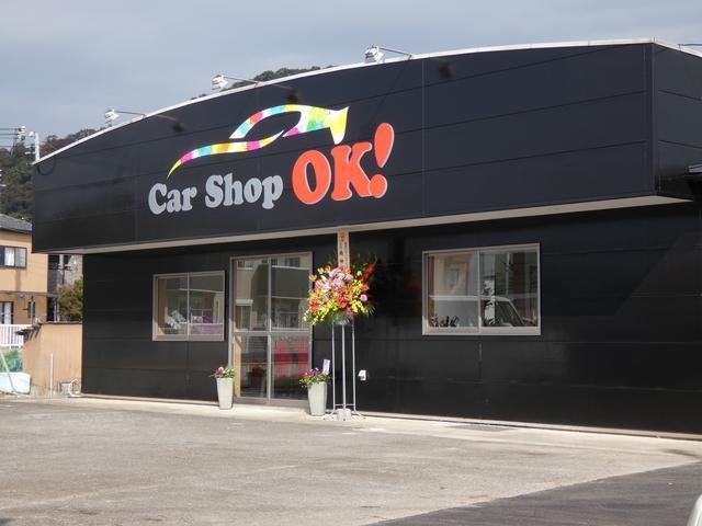 Car Shop OK! カーショップオッケー