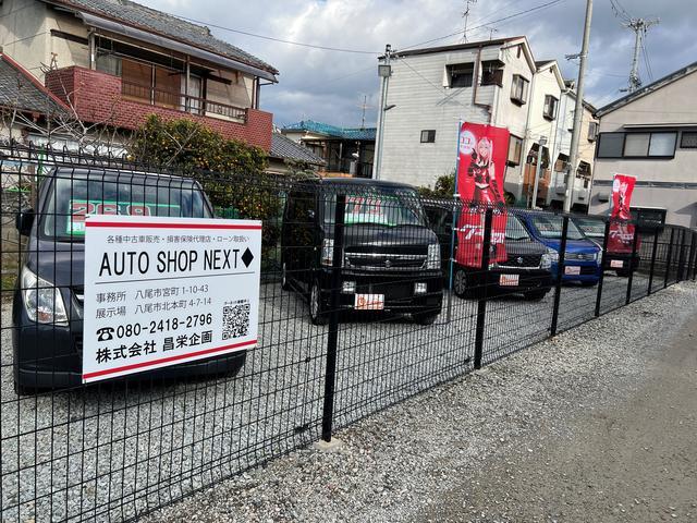 AUTO SHOP NEXT◆