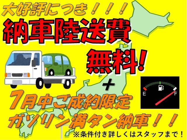 (株)K Produce nice  守山店