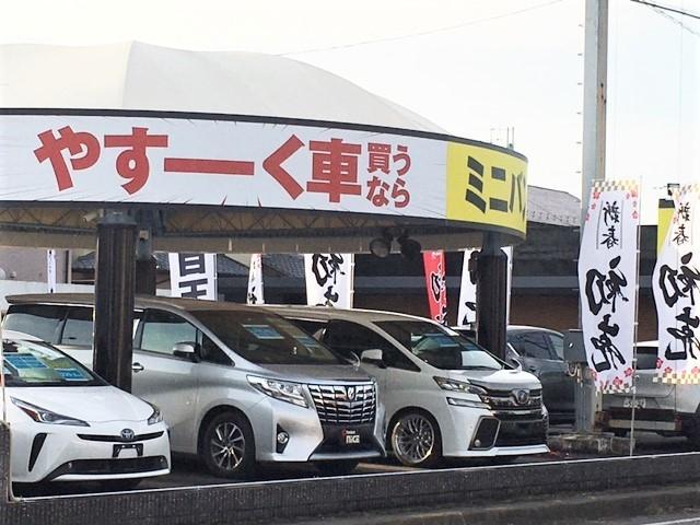 ㈱K Produce nice  守山店(2枚目)