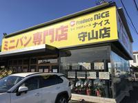 ㈱K Produce nice  守山店