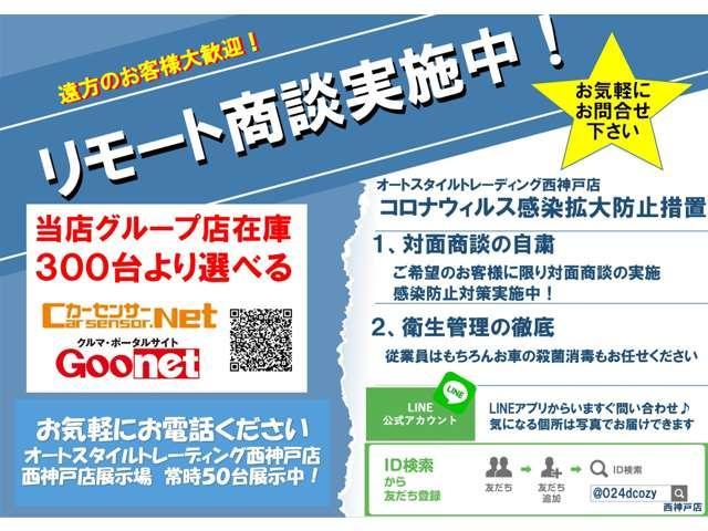 オートスタイルトレーディング西神戸店(2枚目)