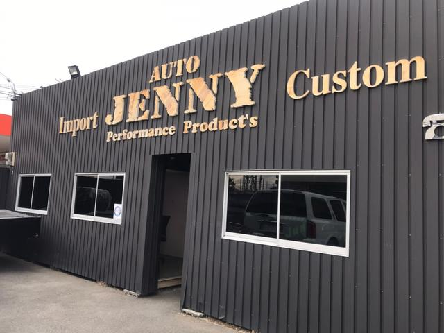 AUTO JENNY オートジェニー(1枚目)