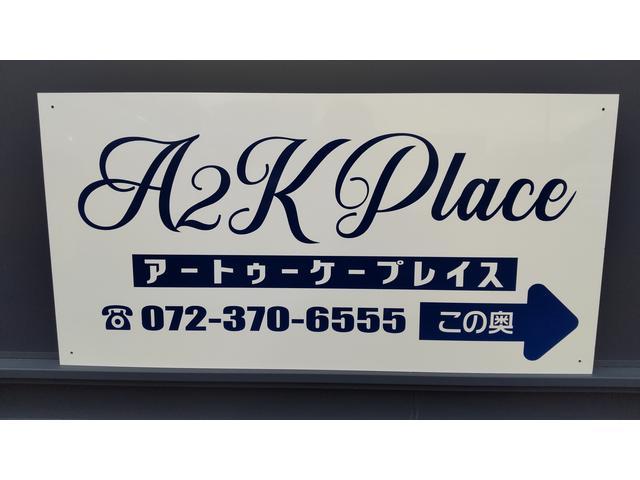A2K Place