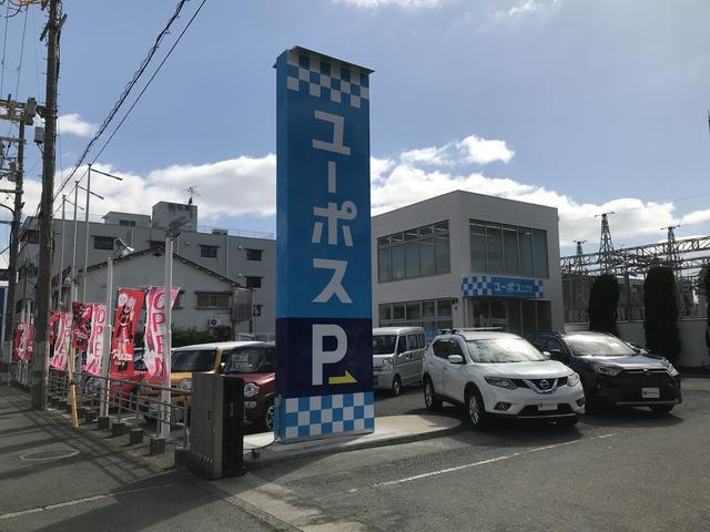 ユーポス内環豊中店
