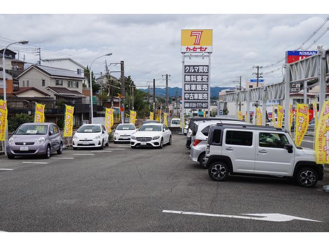 カーセブン田辺店(2枚目)