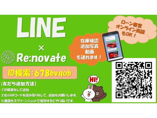 スポーツカー・輸入車専門店 買取 Re:novate(6枚目)