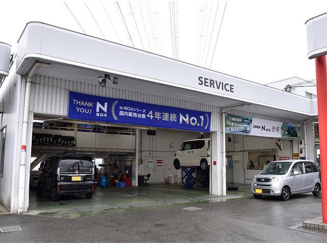 ホンダカーズ大阪 松原店(3枚目)