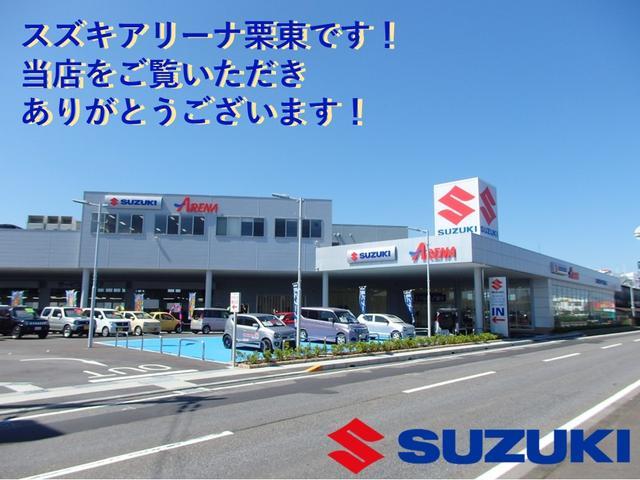 (株)スズキ自販滋賀 スズキアリーナ栗東(1枚目)