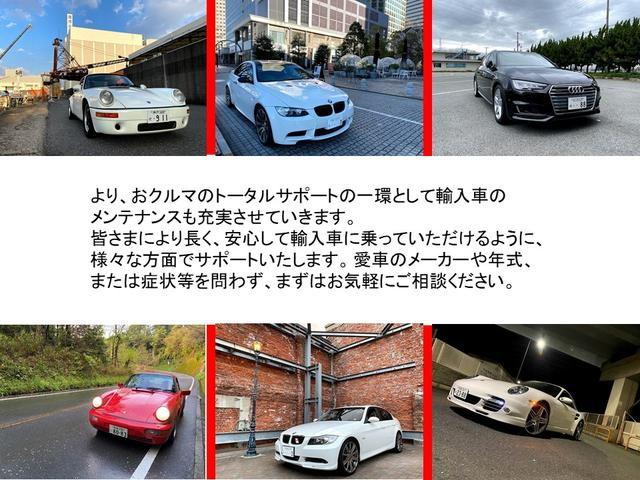 BLAST total car support(4枚目)