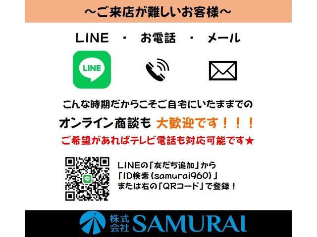 くるま買取専門店(株)SAMURAI(1枚目)