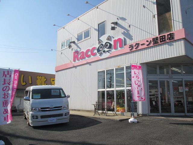 ラクーン堅田店の店舗画像