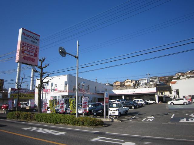国道161沿い、日産プリンス滋賀・堅田店様南隣です!