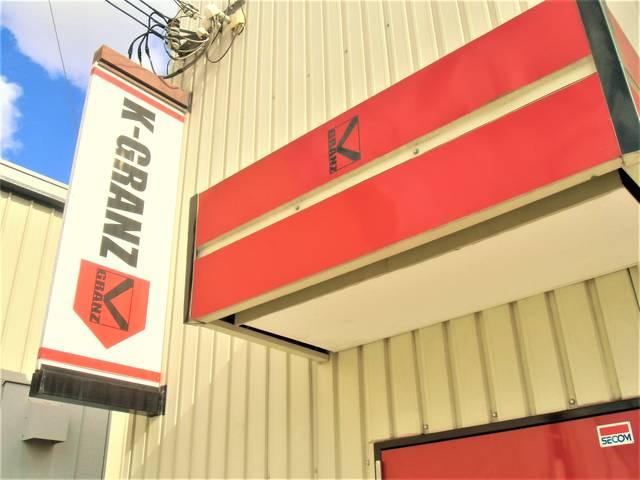 K-GRANZ(1枚目)