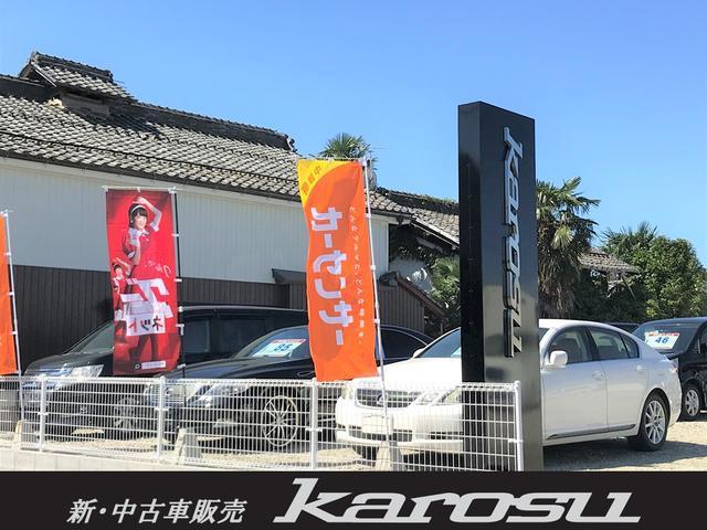 Karosu(カロス)(0枚目)