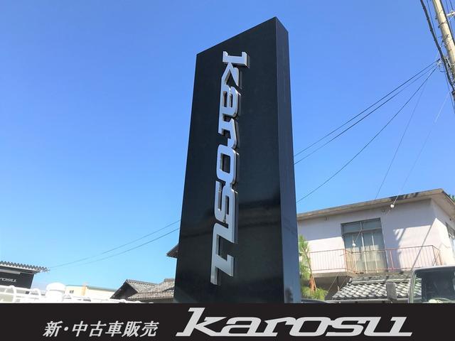 Karosu(カロス)(1枚目)