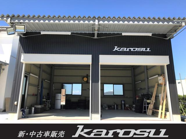 Karosu(カロス)(2枚目)