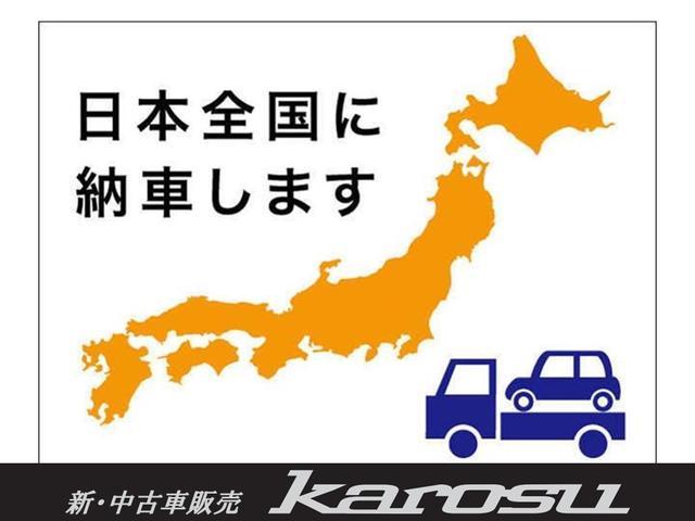 Karosu(カロス)(3枚目)
