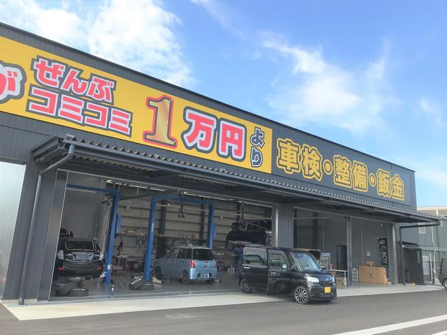 シーボーイ彦根店(4枚目)