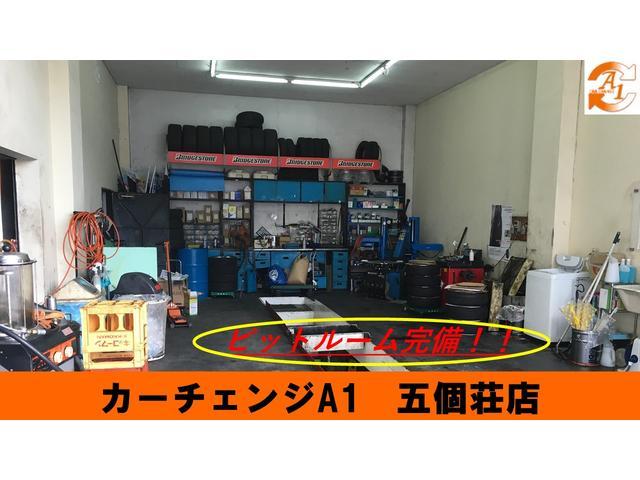 ピットルーム完備ですのでオイル交換・タイヤ交換などアフターメンテもお任せください。