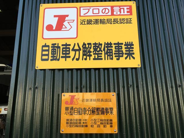 株式会社 エアフォルク(6枚目)